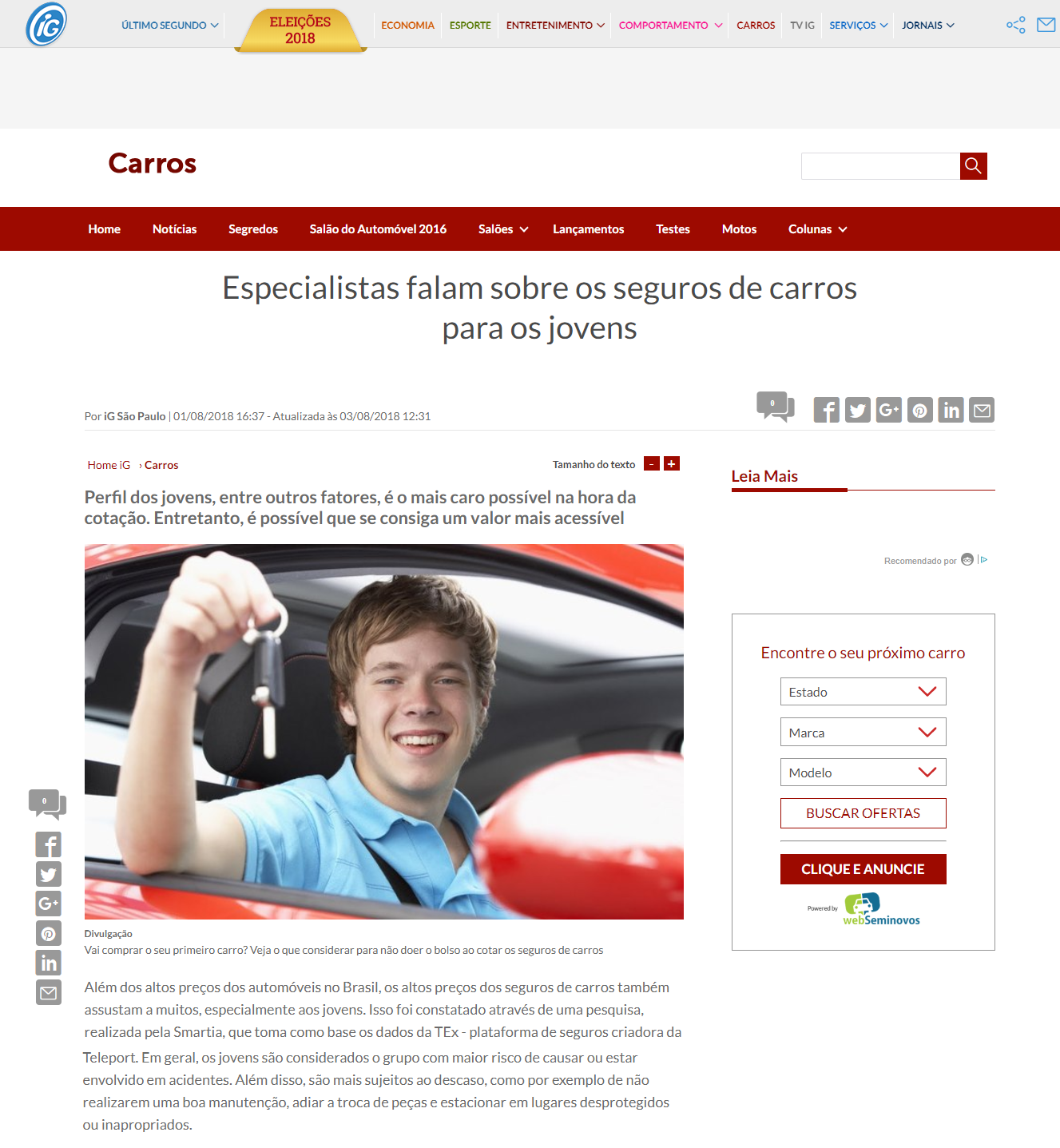 A Smartia saiu no site Carros do Portal IG